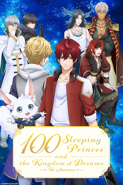 100 Sleeping Princes & the Kingdom of Dreams