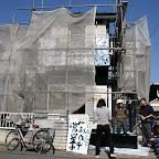 マチカドアートプロジェクト1・One Block Project
