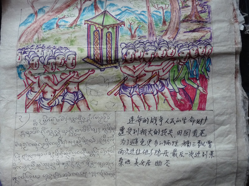 Chine: randonnée xishangbanna, région de Bada - Picture%2B912.jpg