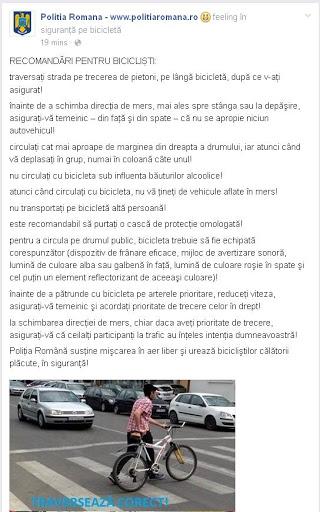 campanie_politie.jpg