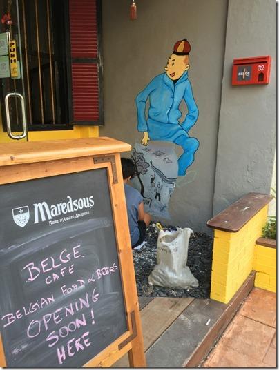 BELGE CAFE, Herren Street, Malacca, Tintin X Blue Lantern