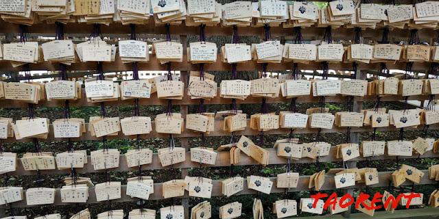 travelling ke meiji jingu shrine