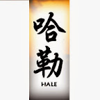 hale - H Chinese Names Designs