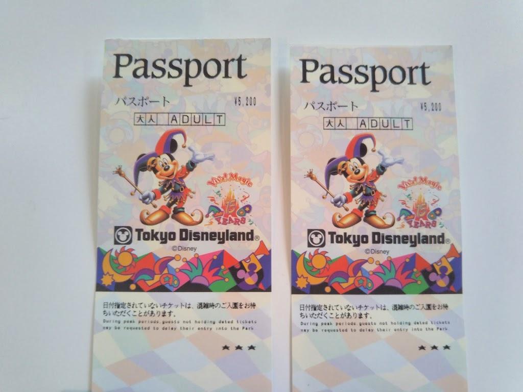 ディズニーランドの古いパスポートって今も使えるの!?差額分は払う必要