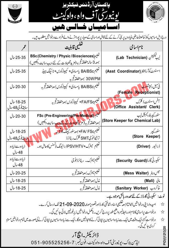 Jobs in Pakistan Ordnance Factories POF Jobs September 2020