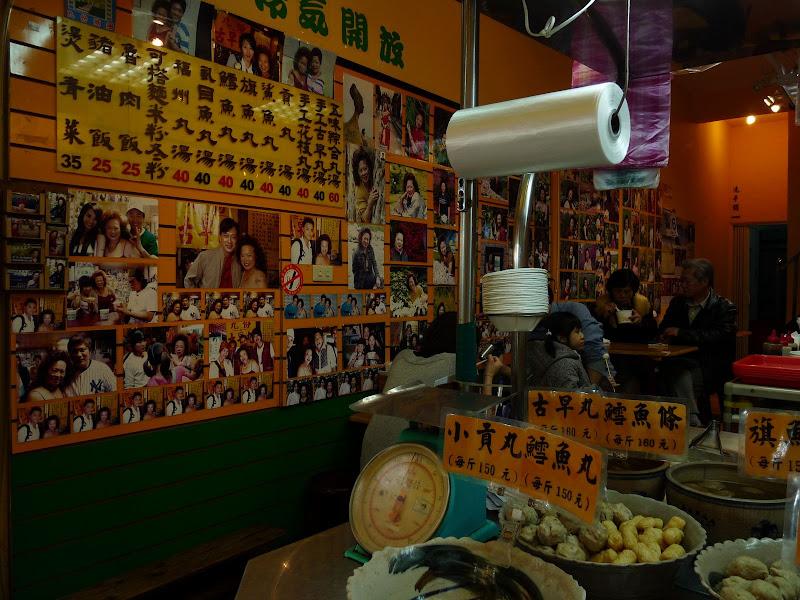 TAIWAN. Chuifen ou Jioufen ...et Keelung ( Nord de Taipei) - jiofen%2B214.jpg