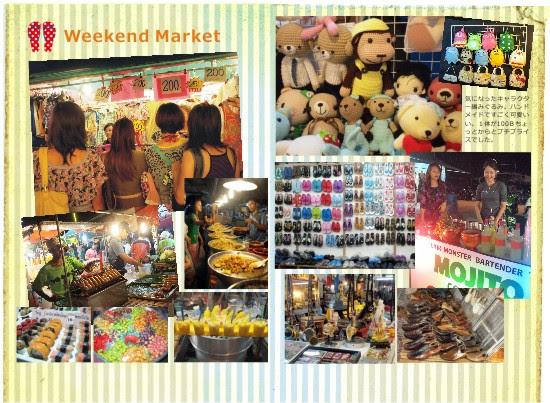 shopping2012-1.jpg