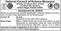NCSM Jobs 2016-2017 ww.indgovtjobs.in