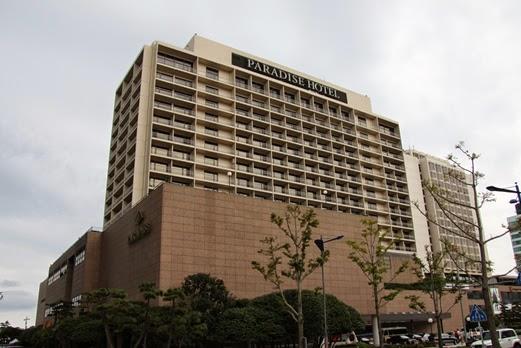 パラダイスホテル(イメージ)