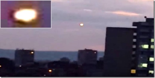 Mysterious Light UFO Sighting Bulgaria