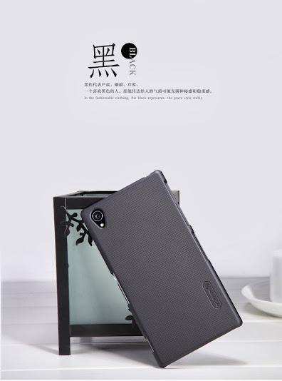 Ốp lưng Sony Xperia Z1 (SO-01F) Nillkin
