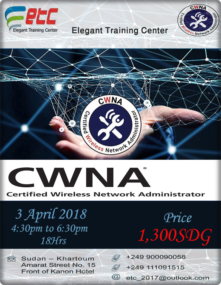 CWNA (Certified wireless Network Administrator)