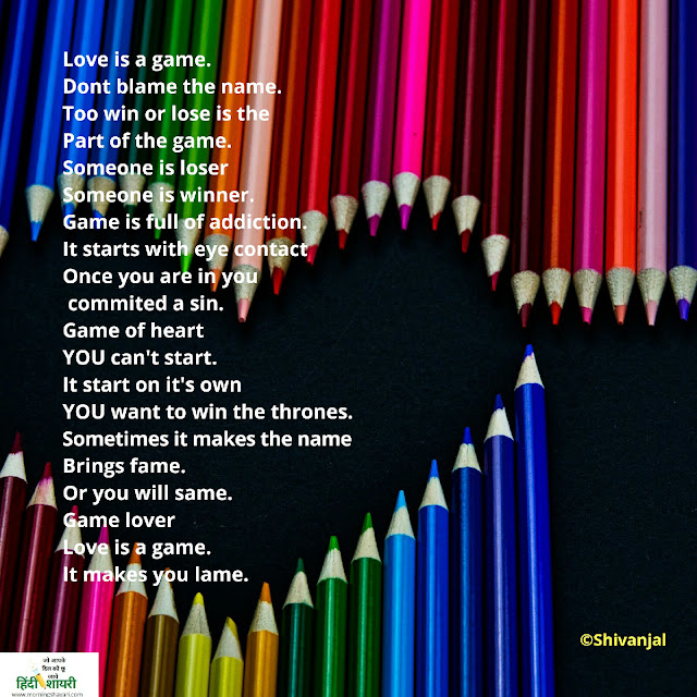 love is a game, English Poem, Pencils Image
