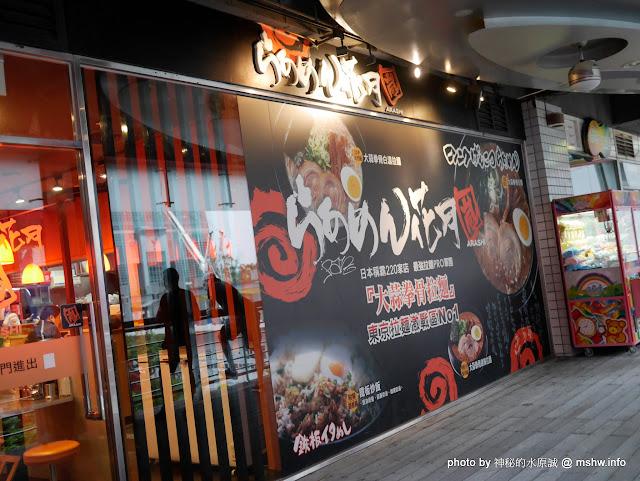 【景點】台北Vieshow Cinemas Taipei Hsin Yi 4DX 信義威秀影城4DX全感官影廳@信義世貿-捷運MRT台北101 : 影視體驗不打折,信義商圈的早期開拓者 信義區 區域 台北市 夜景 影城 拍片景點 捷運周邊 旅行 景點 電影