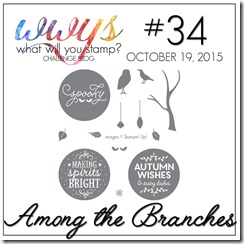 wwys among the branches