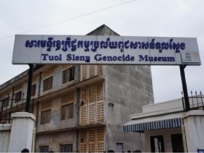 2020年 トゥール・スレン博物館 [Tuol Sleng Genocide Museum] は ...