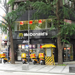 McDonalds in Seoul in Seoul, Seoul Special City, South Korea