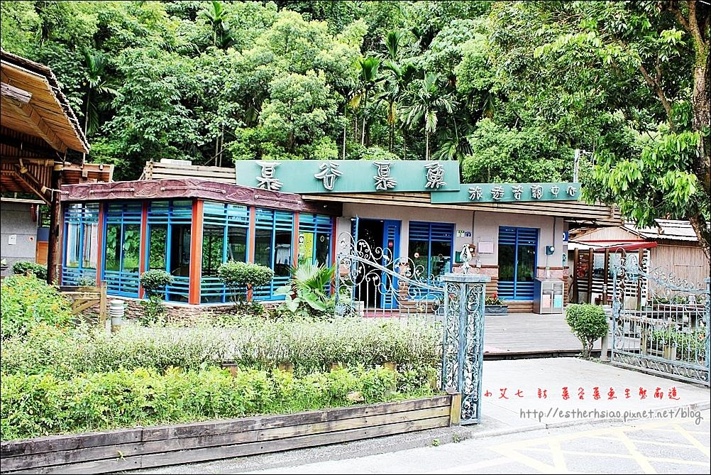 3 可到橋旁的慕谷慕魚旅遊資訊中心拿簡介