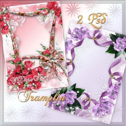 2 цветочные рамки для Photoshop  –  Красота цветов