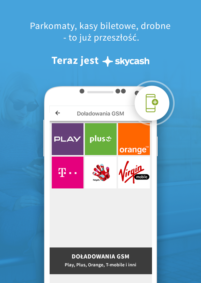 SkyCash- screenshot
