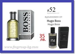 Парфюм FM 52 PURE - HUGO BOSS - Hugo Boss
