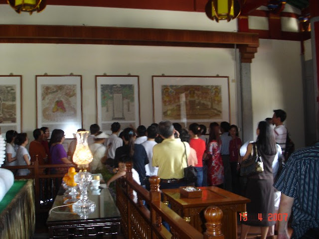 Trip - Temple and Cultural Tour 2007 - CT33.JPG