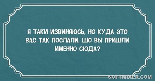 41shutka_41_1530027927930