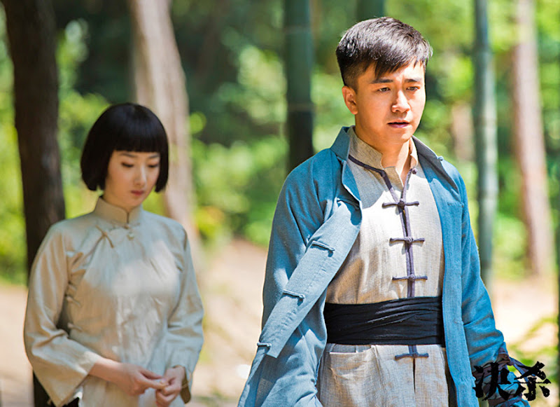 The Final Kill China Drama