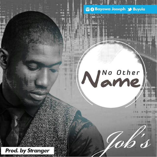 No other name by jobs