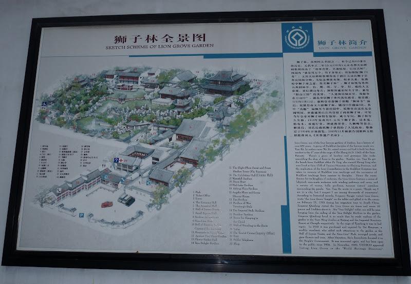 Chine.Shanghai et Suzhou - P1060116.JPG