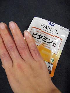 しもやけの手とビタミンE