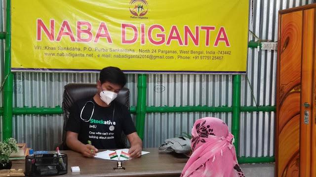 স্বেচ্ছাসেবী সংস্থা 'নবদিগন্ত'র উদ্যোগে বিনামূল্যে স্বাস্থ্য পরীক্ষা শিবির