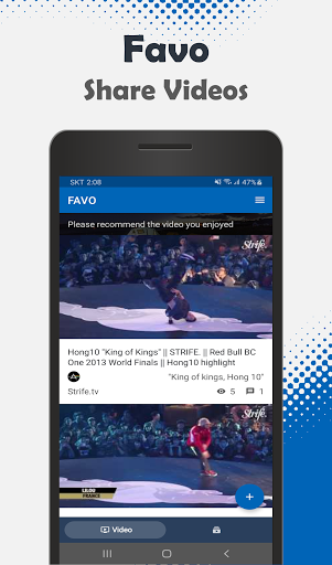 Favo - Share Video & Channel screenshot 3