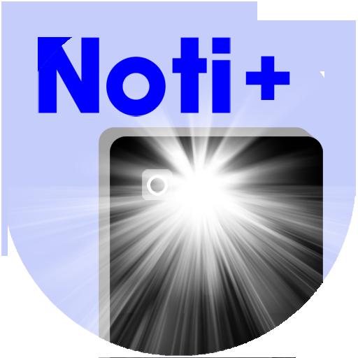 BlinkBlink Noti(Pro)-FlashNoti