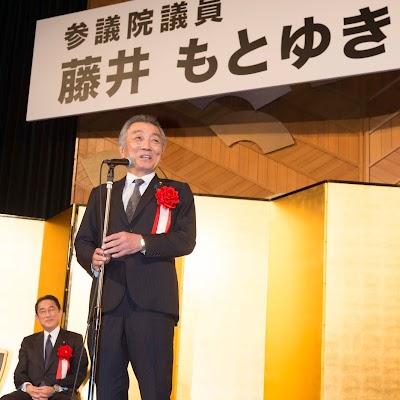 2018111311月13日藤井基之と語る会-03.JPG