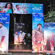 Jilla Movie Audio Launch Gallery