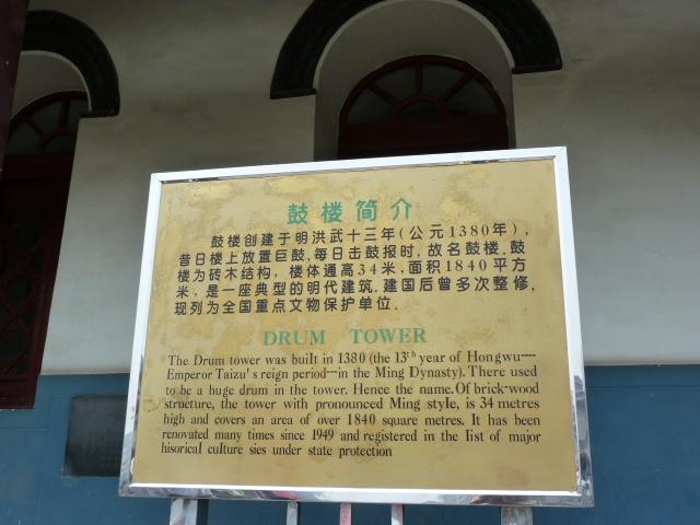 CHINE XI AN - P1070219.JPG