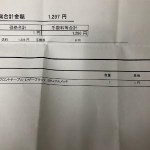 アクア  NHP10前期のカスタム事例画像 NARUさんさんの2018年07月10日23:28の投稿