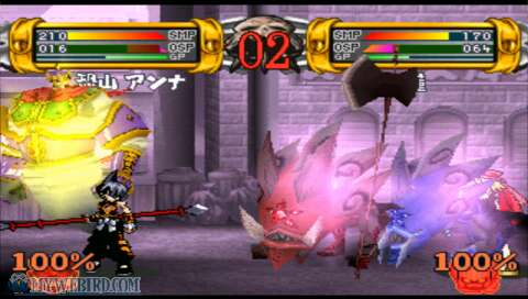 Shaman King PSX Gameplay