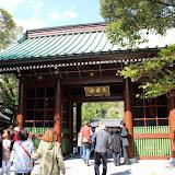 2014 Japan - Dag 7 - marjolein-IMG_0953-0598.JPG