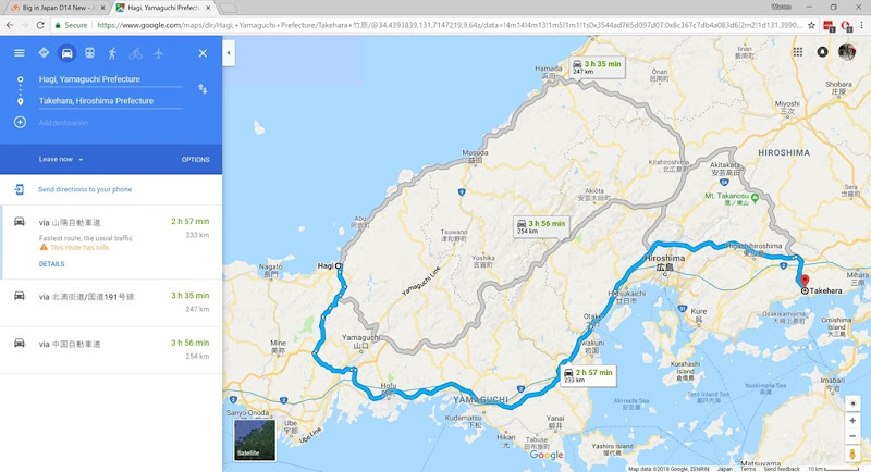 How to create and navigate a GPS route for motorcycle touring