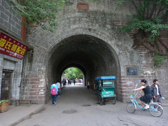 CHINE SICHUAN.XI CHANG ET MINORITE YI, à 1 heure de route de la ville - 1sichuan%2B683.JPG