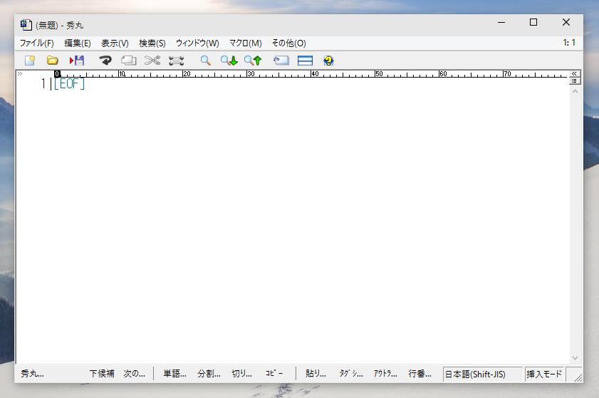 Windows10での秀丸エディタ
