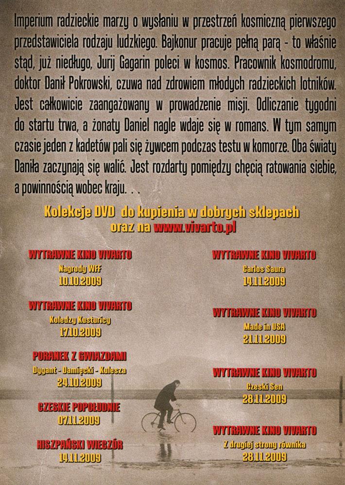 Ulotka filmu 'Papierowy Żołnierz (tył)'