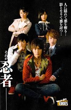 Yamaya Kasumi, Yano Yuuka, Nakamura Kaito, Matsumoto Gaku & Nishikawa Shunsuke
