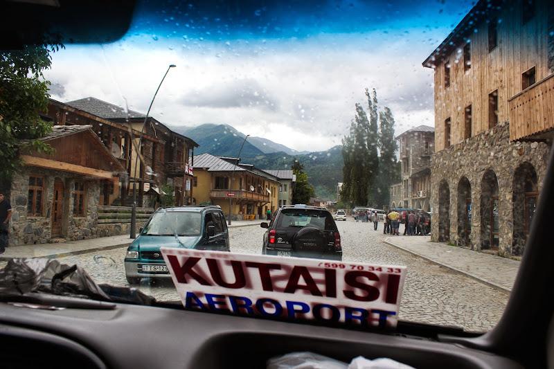 Улицы Местии