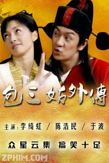Truyền Kỳ Bao Tam Cô - Trọn Bộ (2009) Poster