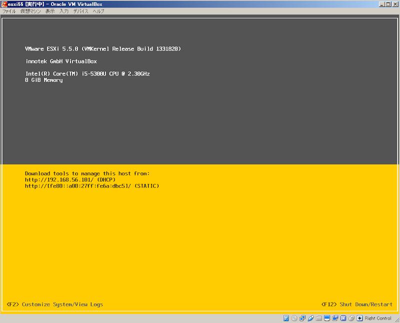enable_esxi_ssh1.png