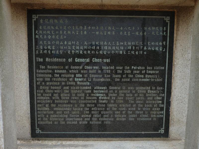 TAIWAN.Archipel de KINMEM - P1100641.JPG