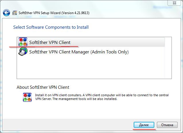 Игровые vpn сервера программы vpn сервер
